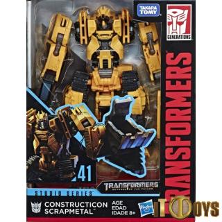 Transformers Studio Series Constructicon Scrapmetal