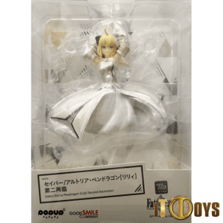 POP UP PARADE Fate/Grand Order Saber/Altria Pendragon [Lily] Second Ascension
