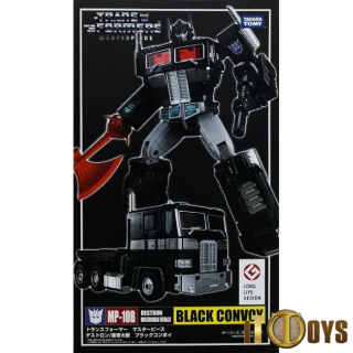 Transformers Masterpiece MP-10B