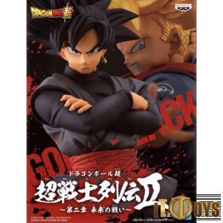 Prize Figure  Dragon Ball Super  Chosenshiretsuden Ⅱ  Goku Black