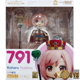 Nendoroid [791] Sakura Quest  Koharu Yoshino