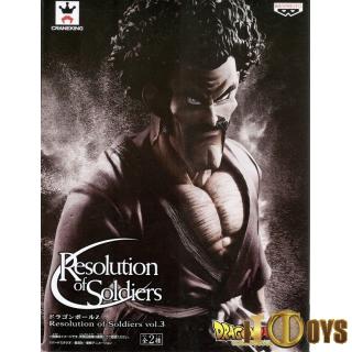 Prize Figure Dragon Ball Z Resolution Of Soldier Mr Satan