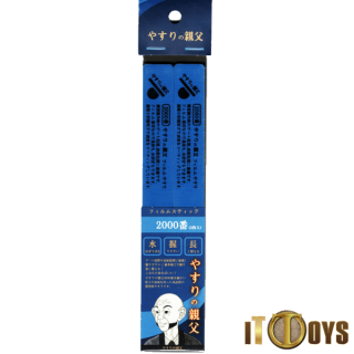 PIT-ROAD PY01 - Sanding Stick (2000)