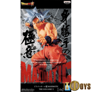 Maximatic