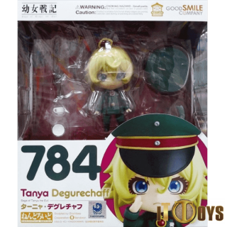 Nendoroid [784]
