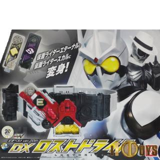 DX Masked Rider Kamen Rider W Double Henshin Belt ver.20th  DX Lost Driver