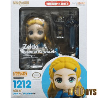 Nendoroid [1212]