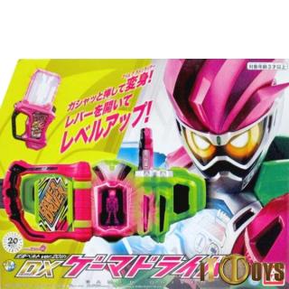 DX Masked Rider Kamen Rider Ex-Aid Henshin Belt ver.20th DX Gamer Driver