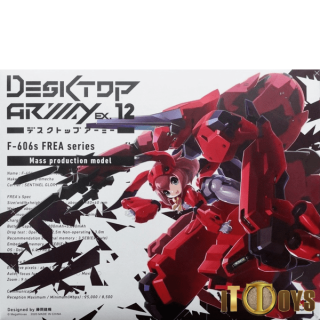 DESKTOP ARMY 