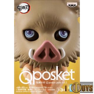 QPosket Petit Demon Slayer Kimetsu no Yaiba Inosuke Hashibira