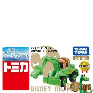 Tomica Disney Motors Shoveled The Good Dinosaur