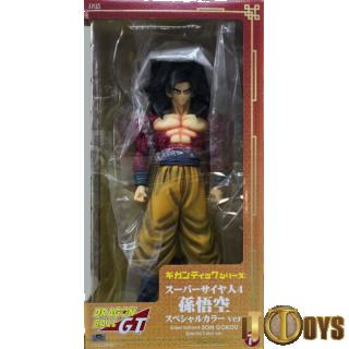 Gigantic Series Dragon Ball GT  Son Goku (Super Saiyan 4) Special Color Ver.