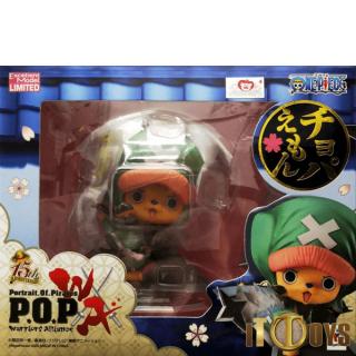 "Portrait of Pirates One Piece Chopperemon ""Warriors Alliance"""