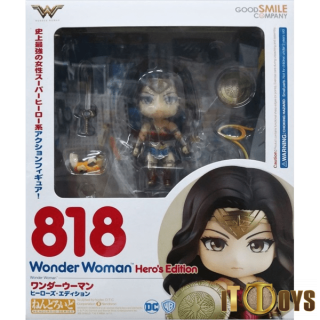 Nendoroid [818]