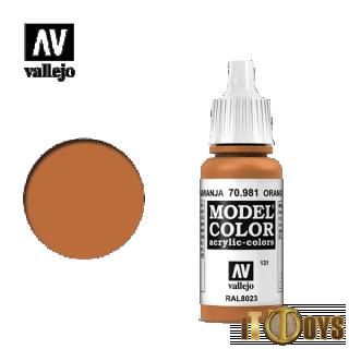 Vallejo Model Color (17ml)  [131] 70.981  Orange Brown