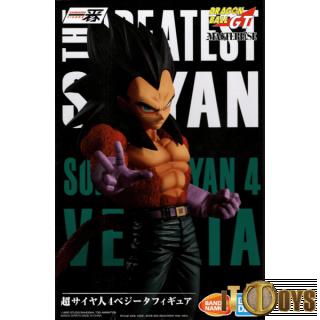 Ichibansho Figure  Dragon Ball Z Masterlise Super Saiyan 4 Vegeta