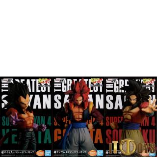 Ichibansho Figure  Dragon Ball Z Masterlise (Set of 3pcs) Vegeta, Son Goku, Gogeta