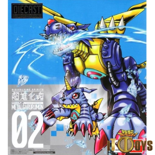 Digivolving Spirits [02] 