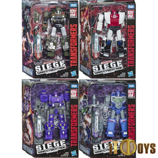 Transformers SEIGE War of Cybertron Deluxe Wave 2 (Set of 4pcs)