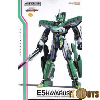 MODEROID Shinkalion E5 -  Hayabusa