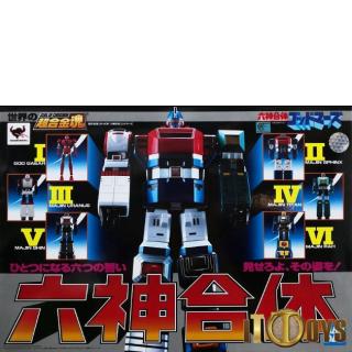 Soul of Chogokin GX-40R  Rokushin Gattai  GOD MARS