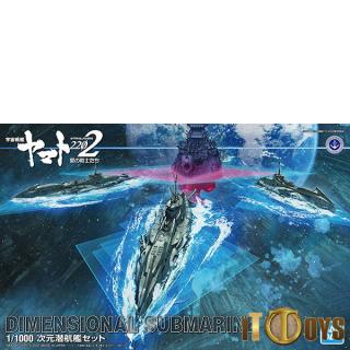 1/1000 Star Blazers 2202 Dimensional Submarine Set