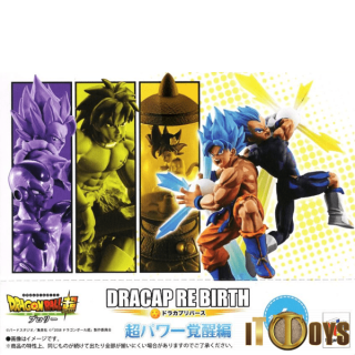 Dracap RE BIRTH 