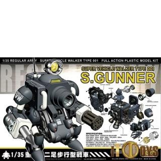 1/35 Scale Metal Slug Super Vehicle Walker Type 001 S.Gunner (Panzer Gray Ver)