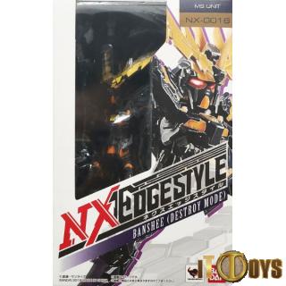 NXEDGE STYLE NX-0016 [MS UNIT] Unicorn Banshee Gundam