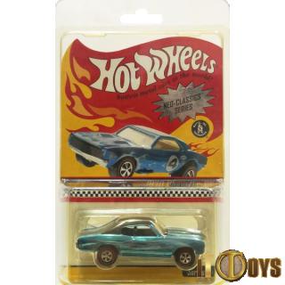 Hot Wheels Neo-Classics - 1970 Chevelle SS