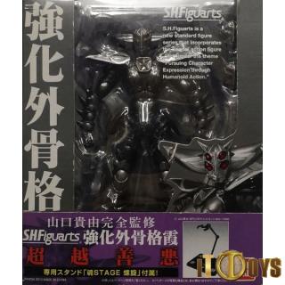 S.H.Figuarts Apocalypse Zero - Exoskeleton Kasumi