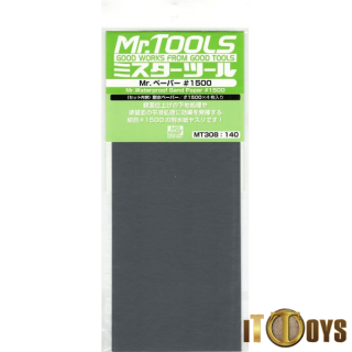 Mr. Tools - Mr. Waterproof Sand Paper #1500