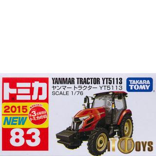 Tomica [083] Yanmar Tractor YT5113
