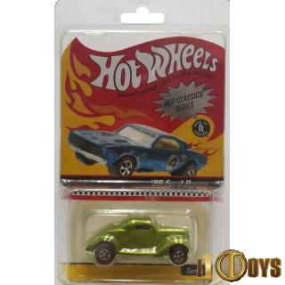 Hot Wheels Neo-Classics - Mighty Maverick