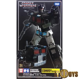 Transformers  Masterpiece MP-01B  Black Convoy
