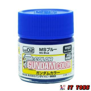 Mr.Color Gundam Color (10ml) - UG-02 MS Blue