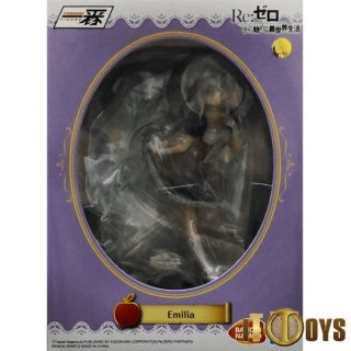 Ichibansho Figure  Re:Zero -Starting Life in Another World-  Emilia