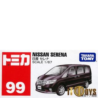 Tomica [099] Nissan Serena