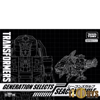 Transformers Generation Selects