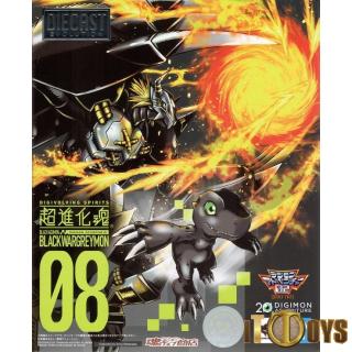 Digivolving  Spirits Digimon [08]  Black WarGreymon