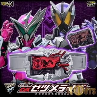 DX Masked Rider DX Kamen Rider Zero-One  ZetsumeRiser