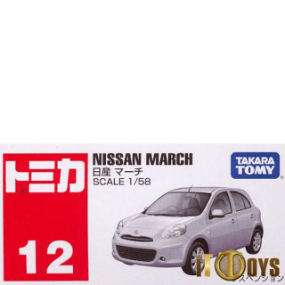 Tomica [012] Nissan March