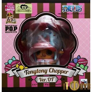 Portrait of Pirates One Piece Tony Tony Chopper Ver.OT