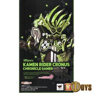 S.H.Figuarts  Masked Rider EX-AID  Kamen Rider Cronus Chronicle Gamer