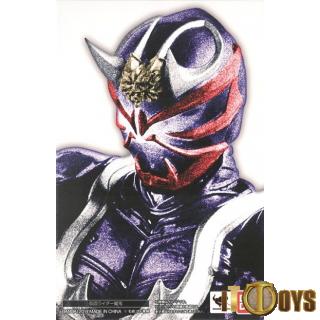 S.H.Figuarts  Masked Rider Hibiki  Kamen Rider Hibiki