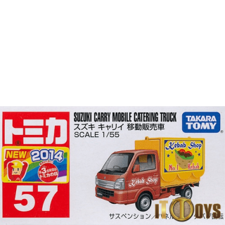 Tomica [057]