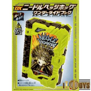 DX Masked Rider  Kamen Rider Saber  Needle Hedgehog Wonder Ride Book