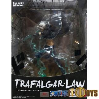 Figuarts ZERO One Piece Trafalgar-Law Gamma Knife