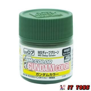 Mr.Color Gundam Color (10ml) - UG-07 MS Deep Green