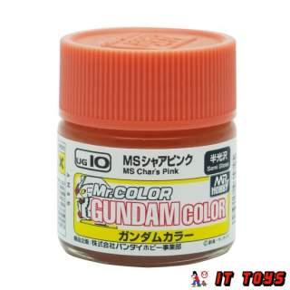 Mr.Color Gundam Color (10ml) - UG-10 MS Char's Pink